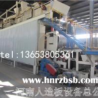 河南人造板设备服务总公司