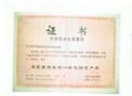 中国优质环保建材