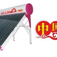 江苏浴普太阳能有限公司