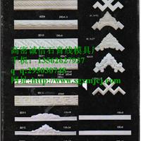石膏线模具招商|高密诚信石膏线模具厂面向全国诚招加盟商