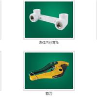 ppr管材管件供应(热水管)