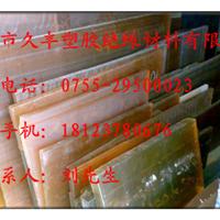 供应宿迁PSU板,浙江PSU板 ,杭州PSU板