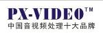 深圳市鹏讯视威科技有限公司