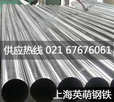 1.4988不锈钢