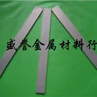 进口硬质合金材料R20高精密冲压模钨钢板