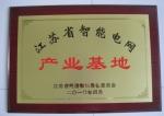江苏省智能电网产业基地
