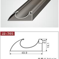 供应晶钢门铝材JJ-705