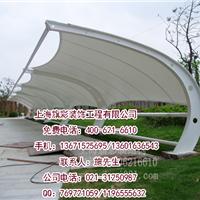 四川旗彩膜结构车棚 停车棚专业PC板