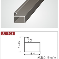 供应晶钢门铝材JJ-702
