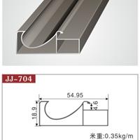供应晶钢门JJ-704