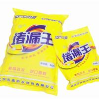 供应迅高堵漏王,武汉迅高防水进口原料产品
