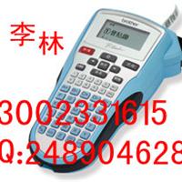 兄弟PT-1010 标签机色带生产供应商批发