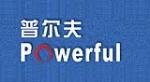 普尔夫仓储设备北京有限公司