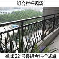碧桂园锌钢阳台护栏