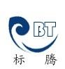上海标腾泵业有限公司