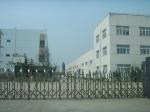 上海泳镪暖通设备工程有限公司