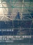 南宁广业建材有限公司