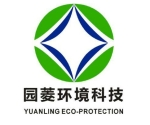 上海园菱环境服务有限公司