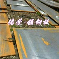 批发1050锰钢板 高碳钢耐磨锰钢板