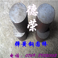 Sk5弹簧钢板 Sk5弹簧钢板 Sk5弹簧钢板密度