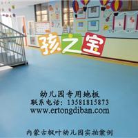 幼儿园卡通地板胶,卡通幼儿园地板
