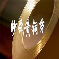 供应C3604黄铜合金 C3604黄铜价格