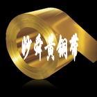 供应光亮C2700,C2700优质黄铜板