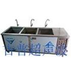 广州市吉普超声波电子设备有限公司