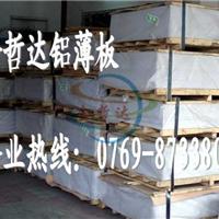 供应AL5086西南铝板 AL5086高强度板材