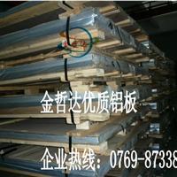 供应高强度板材 7075航空铝板价格