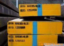广东-H10A F1 F2 F8 L2模具钢价格