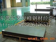 20CrMnH钢材,P20模具钢价格,广东供应