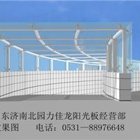 【济南阳光板批发】威海阳光板批发 专业阳光板 高性价比阳光板