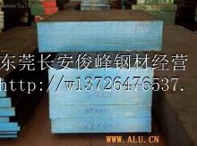 供应1.2510不变形油钢―广东俊峰钢材