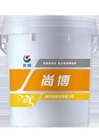 长城00号混凝土泵车专用润滑脂