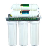 厨房家用净水器 直饮净水器 前置过滤净水器