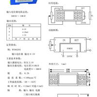 泰华仪表诚招信号隔离器/电量变送器/温度变送器招商
