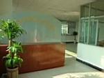 东莞市利之奥塑胶化工有限公司