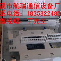 供应塑料48芯光纤分纤盒
