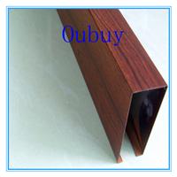 供应东莞木纹铝方通丨东莞木纹铝方通价格