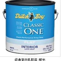供应 家装用什么品牌的乳胶漆好