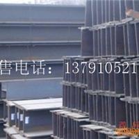 供应烟台12#-50#国标工字钢厂家报价