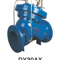 DY30AX缓开缓闭损止回阀