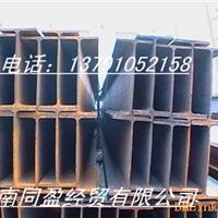 供应济南8#-56#国标工字钢现货供应