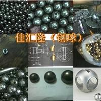 8mm专用钢珠 【厂家直销 现货供应】