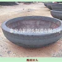 供应锅炉压力容器与封头标准的对比