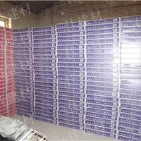 PVC三防石膏板