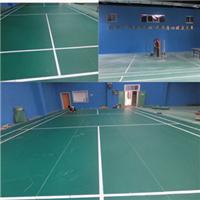 供应广东深圳PVC活动塑胶羽毛球场地板