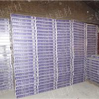 供应PVC贴面石膏板