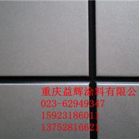 供应厂家批发氟碳漆带质检报告供应重庆贵州